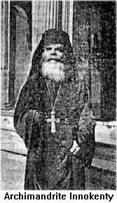A photo of Archimandrite Innokentiy Dronoff of blessed memory taken in 1937