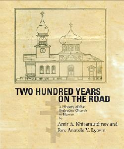 Two Hundred Years on the Road: A History of the Orthodox Church in Hawaii